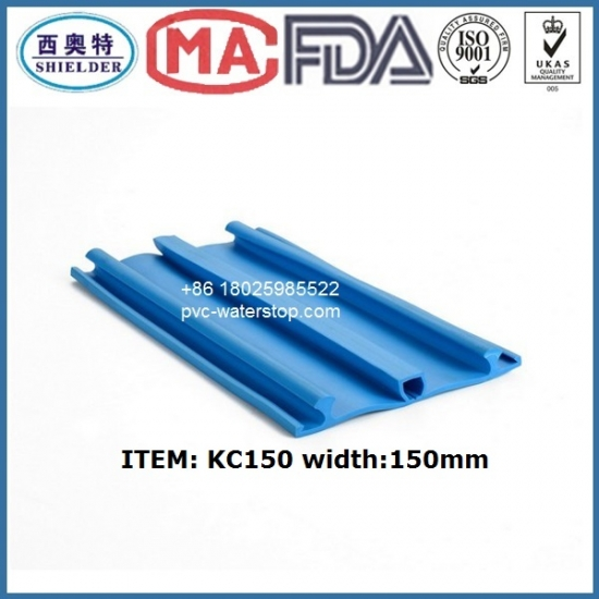This kind of PVC waterstop is used in concrete internal expansion joint to prevent liquid leakage.