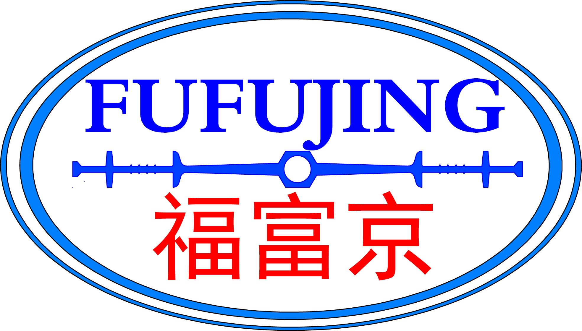 Foshan Nanhai Fufujing Plastic & Hardware Co.,ltd